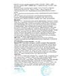 Выписка из истории развития (2 стр.)