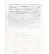 Выписка из истории болезни (2 страница)